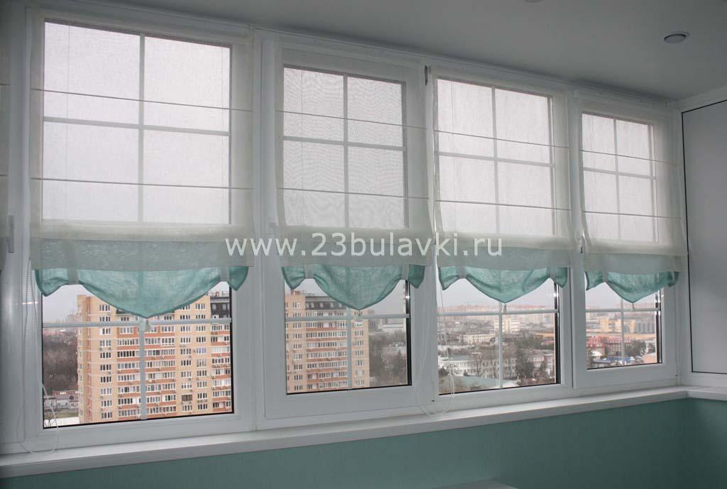 Римские шторы Краснодар, ул.Московская 59