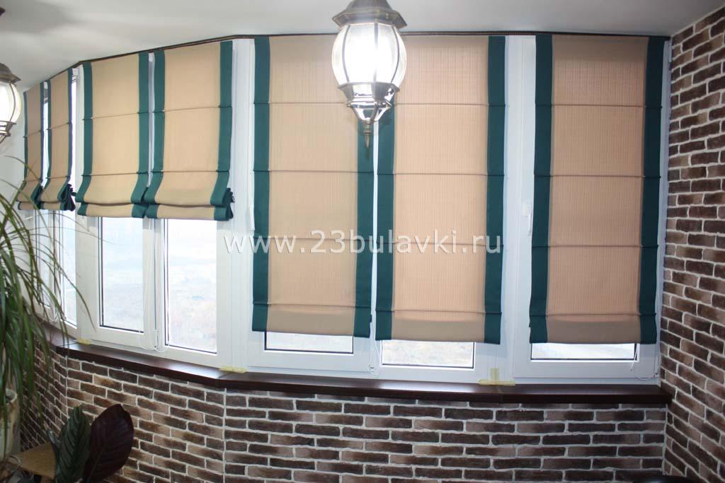 Римские шторы Краснодар, ул.Восточно-Кругликовская 34