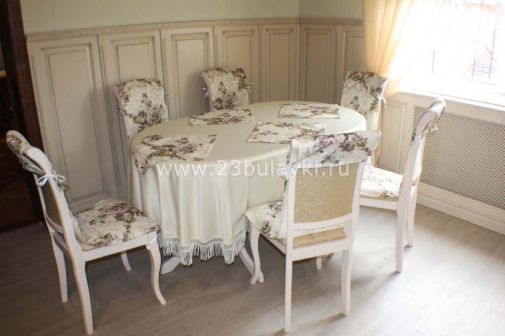 Чехлы на стулья, скатерть Краснодар 1 Мая
